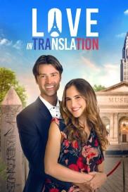Love in Translation-full
